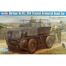 SD. KFz.254 колесно-гусеничный трактор арт. 82491