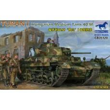 Венгерский танк Т - 40 М Туран арт. 35120