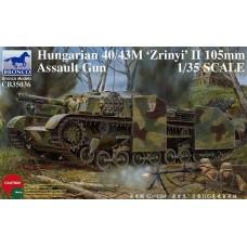 Венгерская САУ M40/43M Зирни II 105мм SPG арт.35036