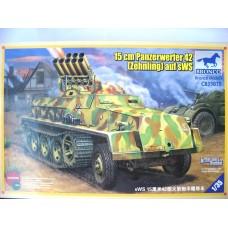15cm Panzer werfer 42 SWS немецкая установка залпового огня арт. 35070